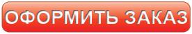Тонировочная пленка Luxman HPX 05 CH SR