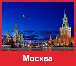 lvi_moscow