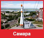 lvi_samara