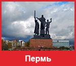 Тонировочная пленка Пермь