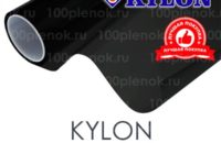 KYLON HP STANDARD